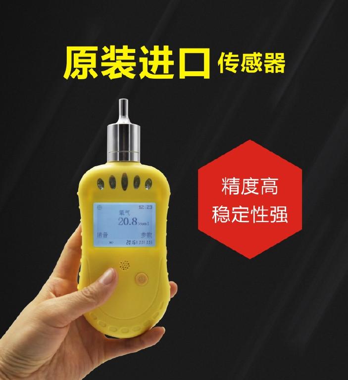 便携式泵吸式可燃气体检测仪 手持式可燃气体检漏仪厂家直销