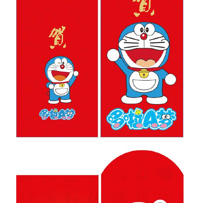 产品名称:  10枚入/包,利是封 ,可爱红包袋个性 叮当猫 红包袋