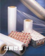 廠家供應:大規格PE熱收縮膜包裝膜熱收縮印刷膜包裝袋立體袋示例圖1