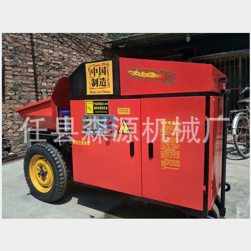 小型混凝土搅拌泵车 车载式混凝土输送泵砂浆输送上料机示例图5