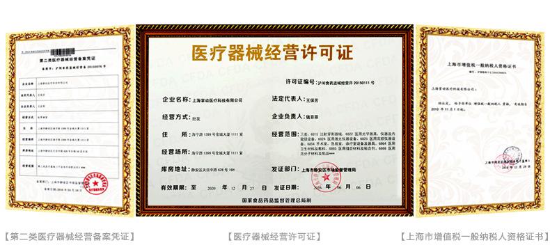 南京炮苑骨質增生儀NPD-5AS 離子導入儀 中醫定向透藥儀示例圖23
