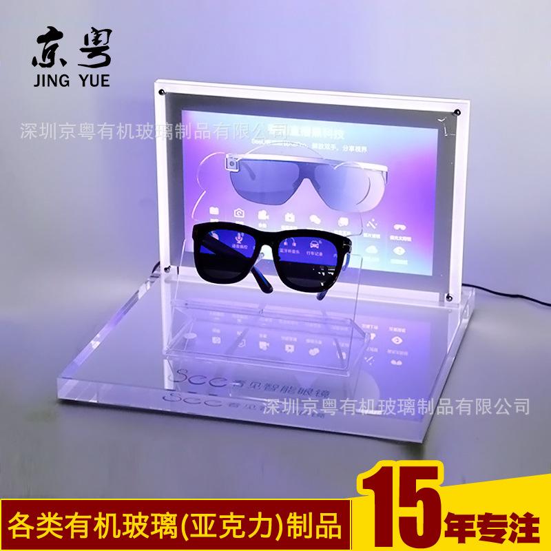 工厂订做透明亚克力智能眼镜陈列架制作 发光眼镜陈列架加工定制示例图6