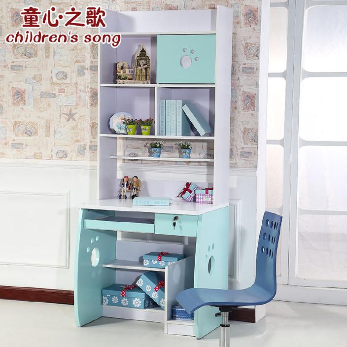 童心之歌家具 书台 书架组合 电脑桌 学习桌 小书柜