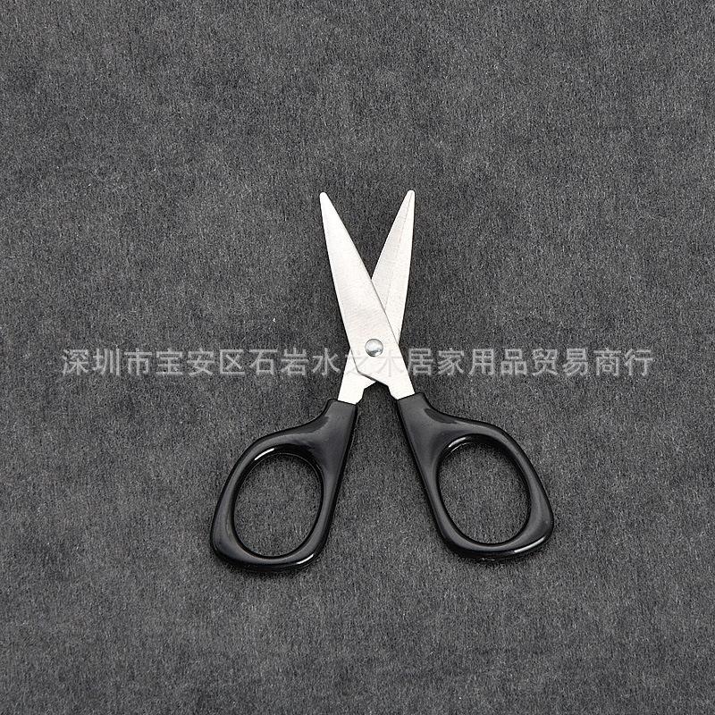 工厂现货供应家用百货手工剪刀不锈钢小剪刀剪线头剪刀鸟嘴型剪刀