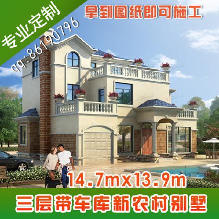 吉安农村v农村AT247平面平顶现代新图纸二层设图书馆别墅的别墅图片