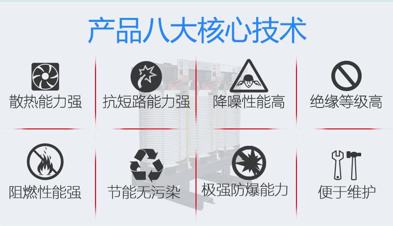 sgb10变压器 三相全铜 干式变压器 低损耗高节能厂家直销货到付款示例图2