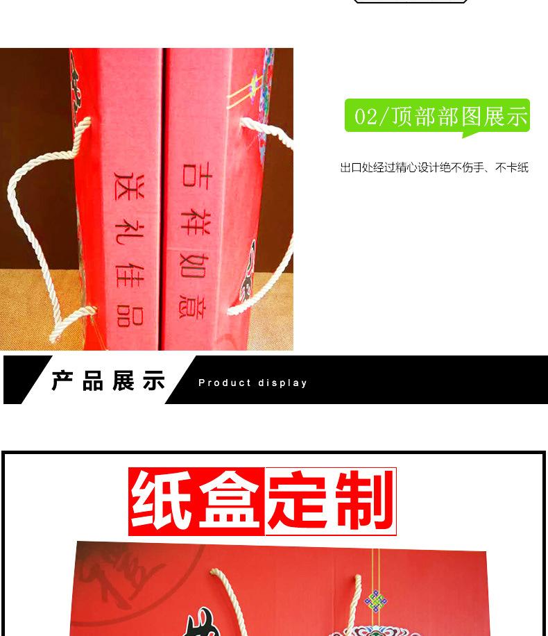 农产品特产盒 大礼包包装规格齐全 纸箱定制 量大从优示例图2