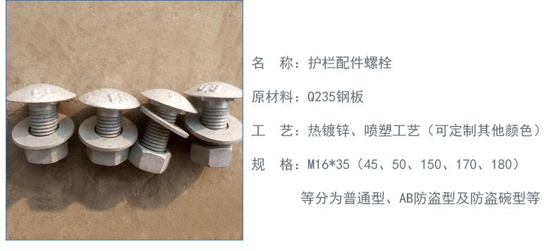 厂家直销高速道路防撞 喷塑护栏板 波形护栏板 二波护栏板  护栏板示例图7