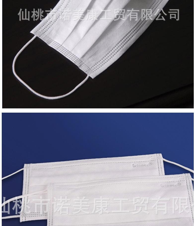 厂家直销供应三层一次性无纺布挂耳口罩工业劳保防尘防雾霾批发示例图12