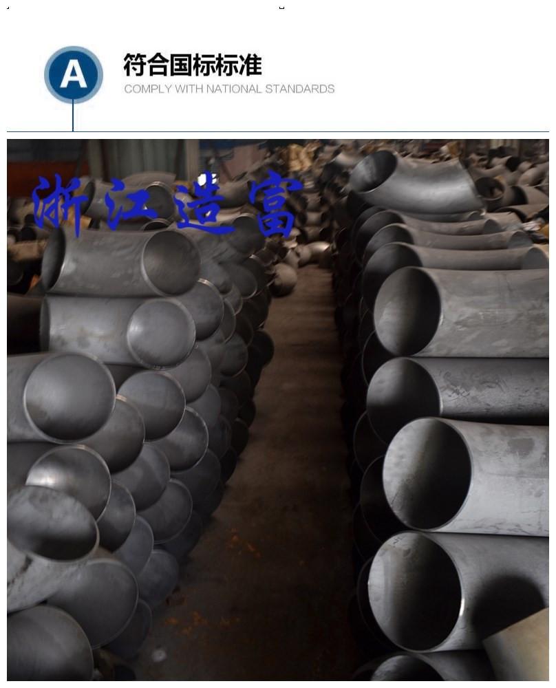 造富商贸专业厂家批发 304不锈钢四通不锈钢等径四通焊接四通示例图6