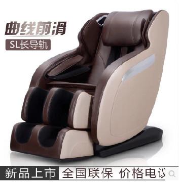 高端按摩沙發 雙曲軌榮耀R720L太空艙零重力3D藍牙音樂按摩椅