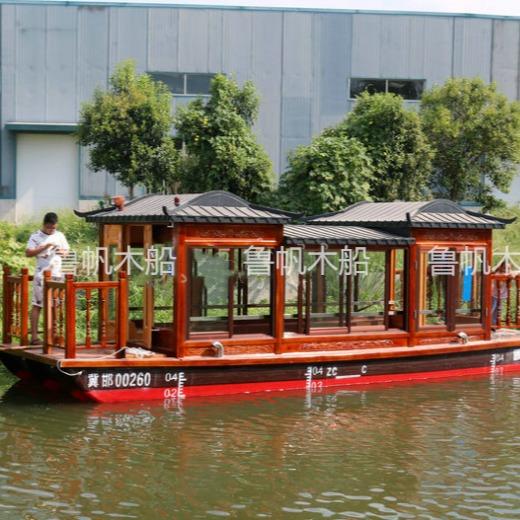 魯帆木船定制 畫舫船 觀光船 水上觀光小畫舫 公園畫舫游覽船 景觀船
