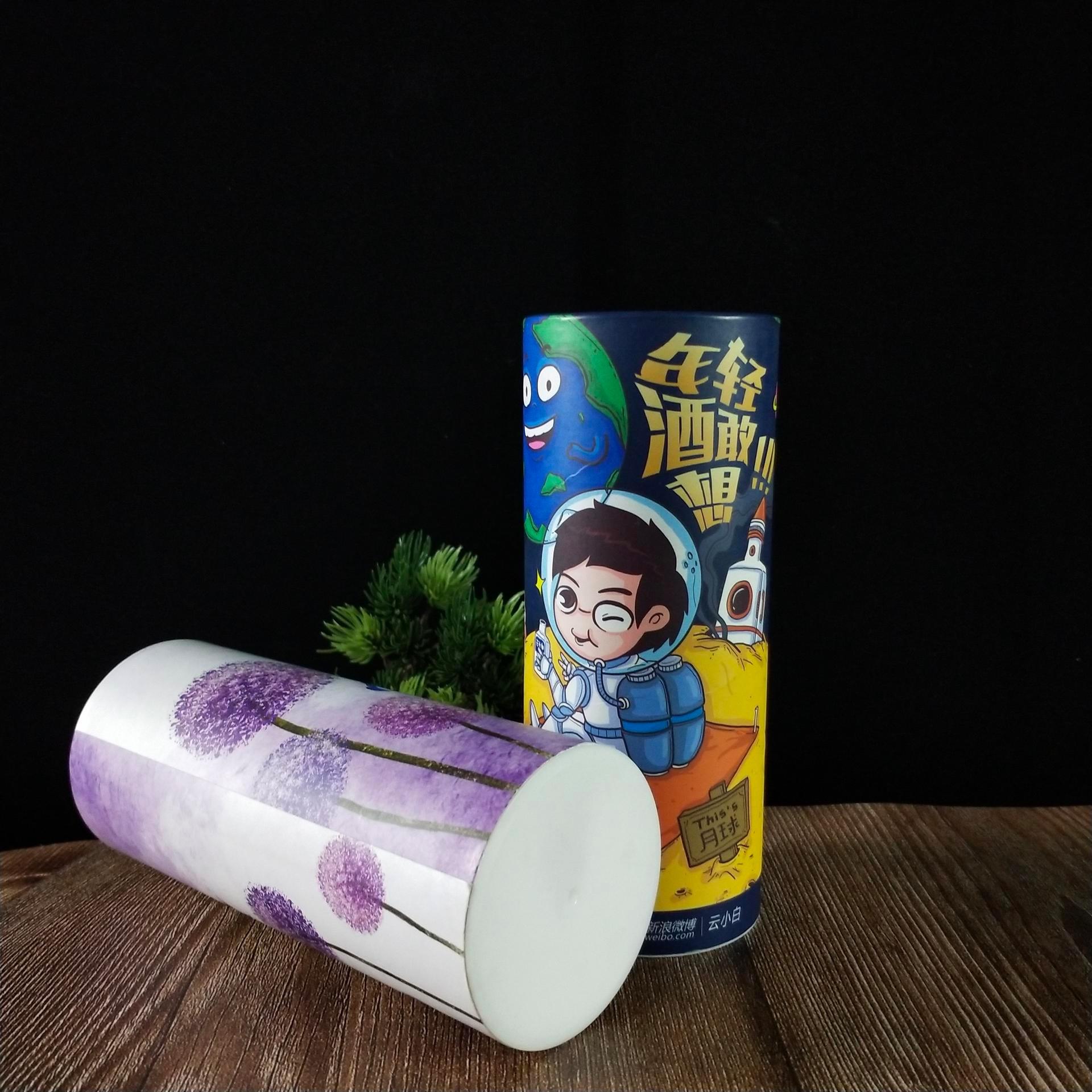 品翼牛皮紙包裝設計 |印刷包裝盒 |印刷包裝設計|印刷紙盒|印刷制作|整套包裝設計|紙袋包裝設計|紙盒設計|紙箱包裝設計