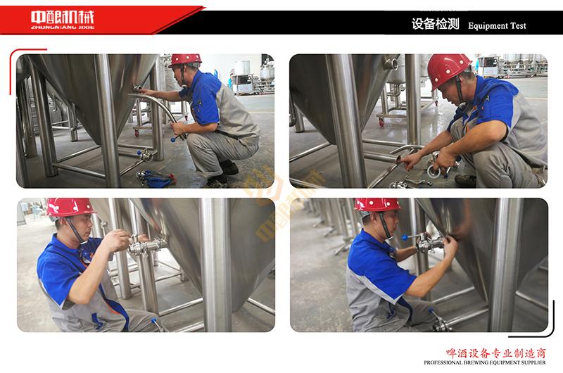 发酵罐检测.jpg