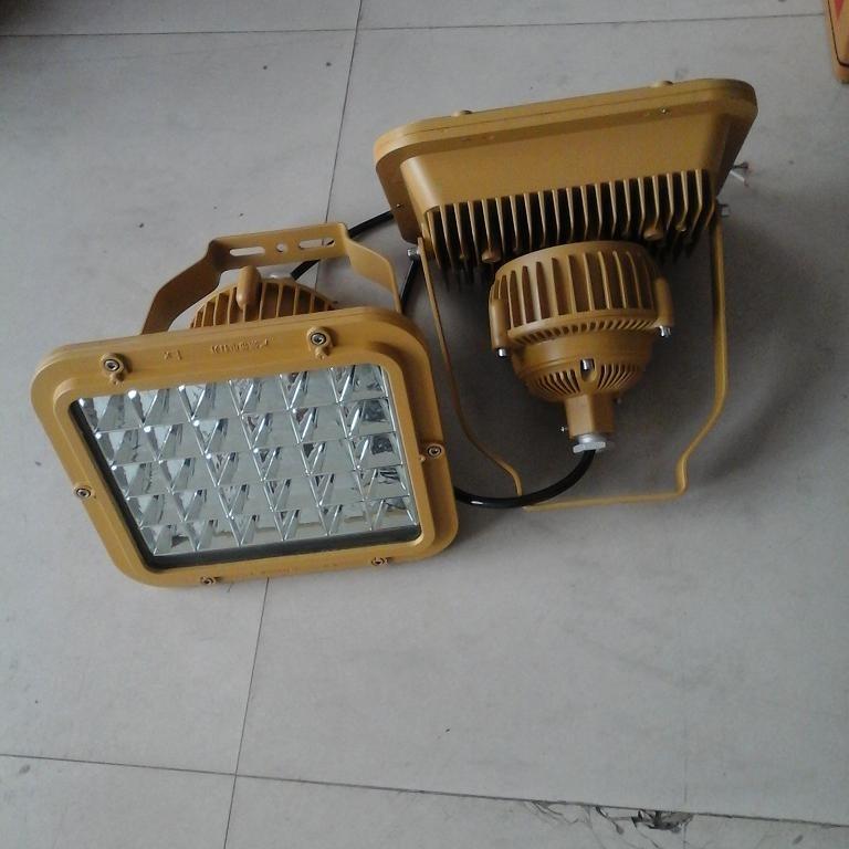 BAD808-50瓦防爆LED燈