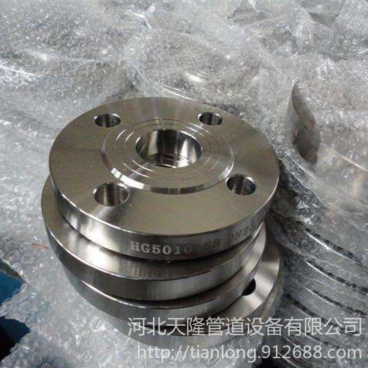 天隆管道  帶頸平焊法蘭 不銹鋼盲板 平焊法蘭 對焊法蘭 不銹鋼法蘭  質優價廉