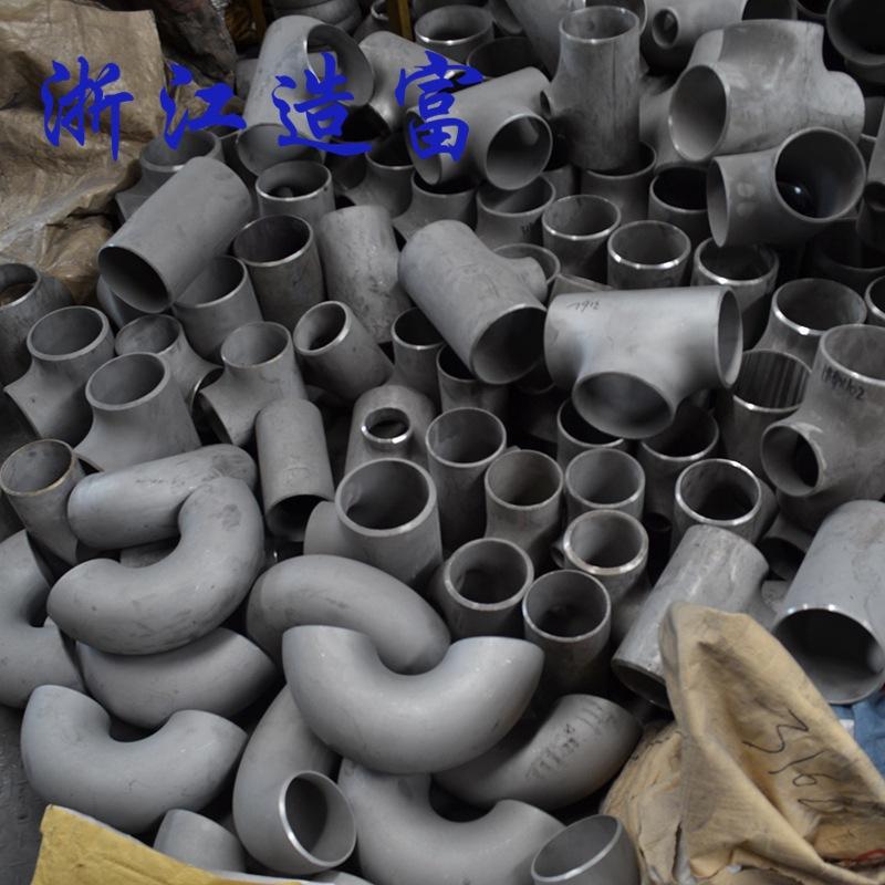 造富商贸专业厂家批发 304不锈钢四通不锈钢等径四通焊接四通示例图8