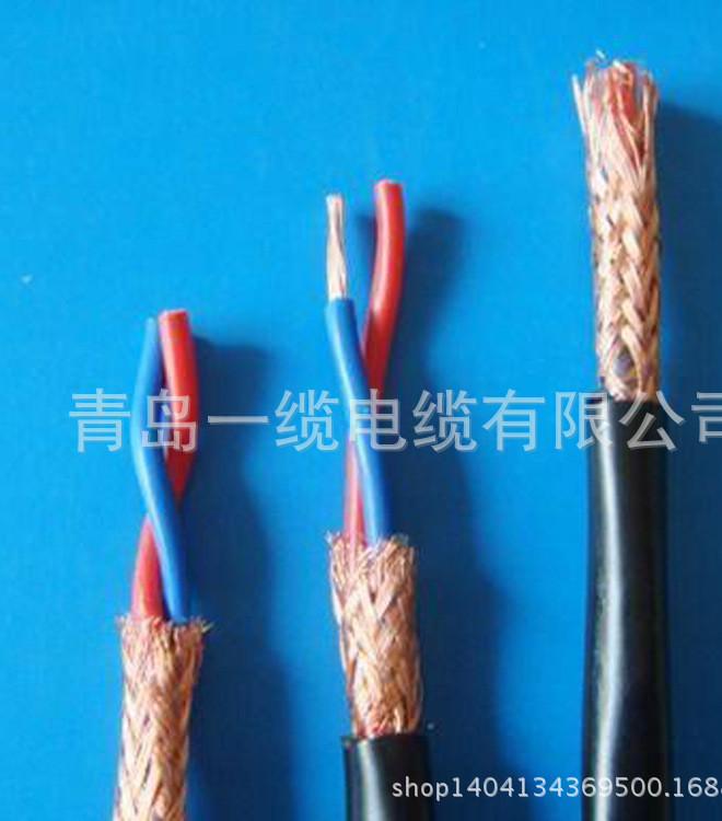 廠家供應 儀表電纜 計算機電纜 通信電纜 控制電纜【圖】示例圖22