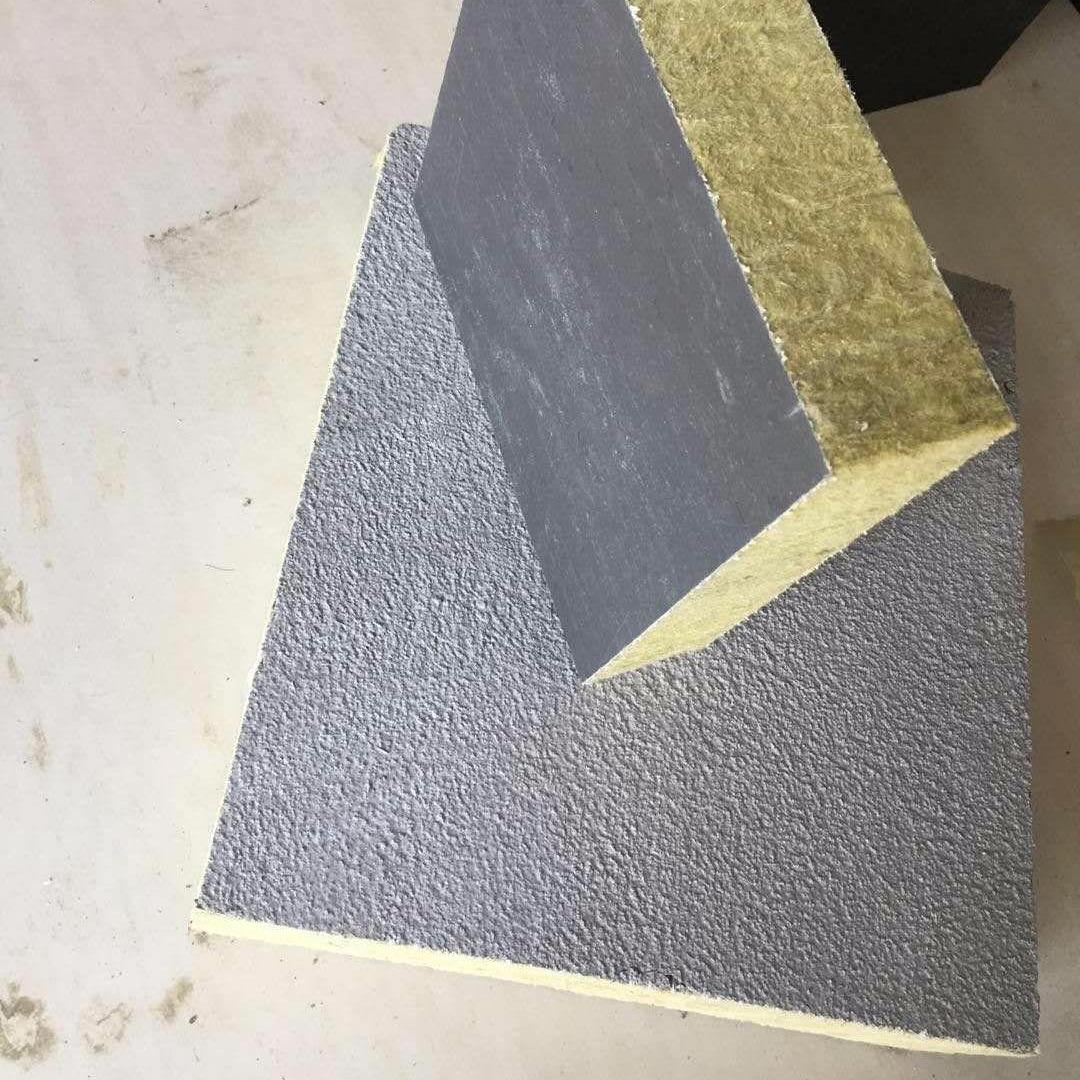 机制、手工岩棉复合板,外墙砂浆岩棉复合板,竖丝岩棉复合板,砂浆纸型岩棉复合板
