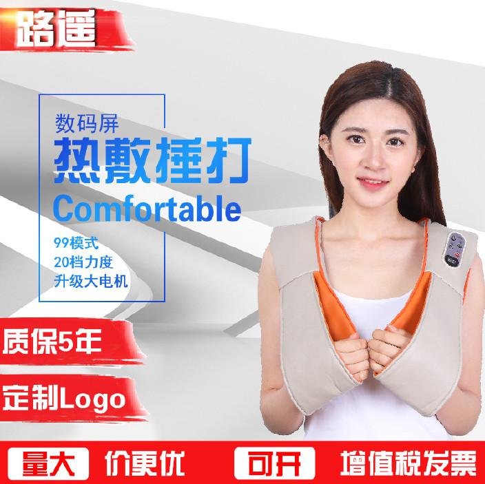 厂家直销 新款电动按摩披肩 商业礼品颈肩乐 捶打肩颈按摩仪器
