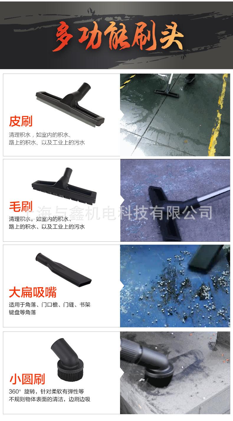 车间移动式工业吸尘器 4000W大功率工业吸尘器 手动振尘吸尘机 工业移动式吸尘器示例图11