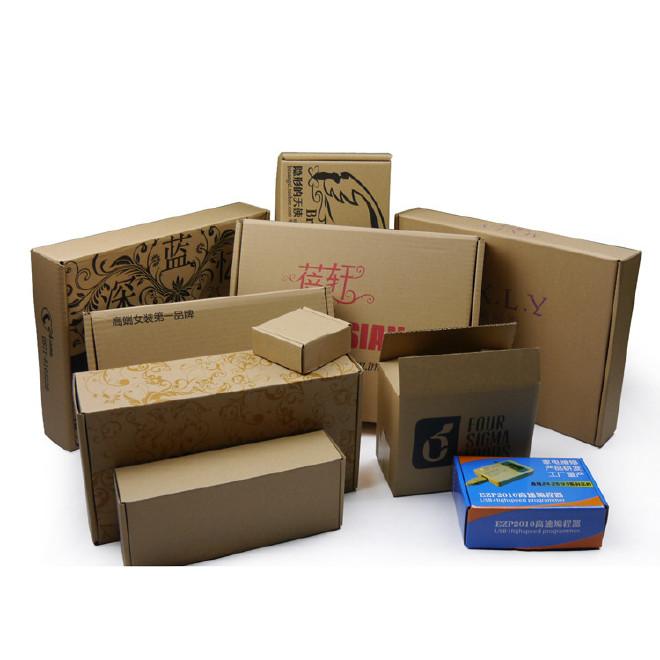 蓝雨包装  定做快递纸箱白色飞机盒纸盒子包装盒纸箱 热卖图片