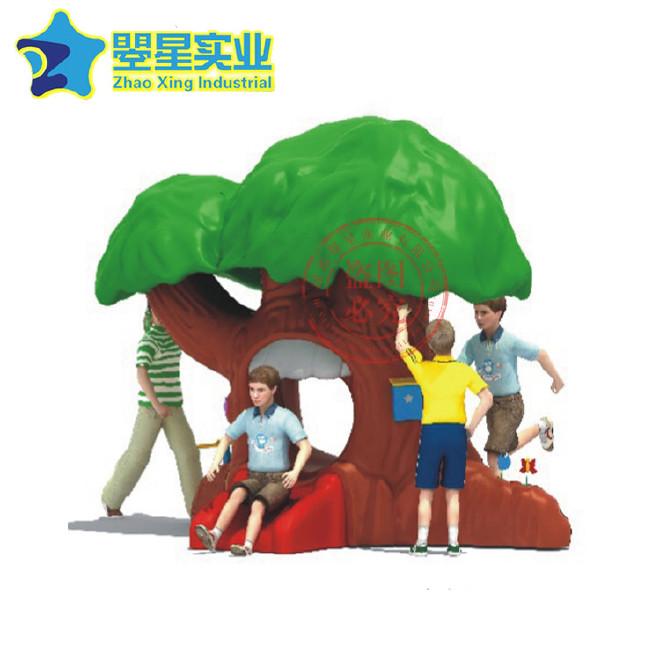 幼兒園滑梯兒童愛熊滑梯組合滑梯小型塑料滑梯河南廠家游樂設備