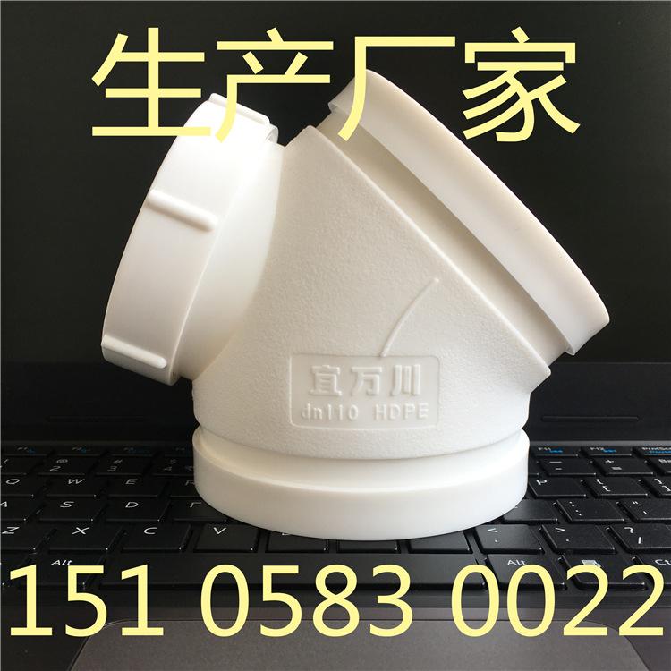 HDPE沟槽式排水管,ABS卡箍,高密度聚乙烯,PE沟槽排水管,厂家示例图1