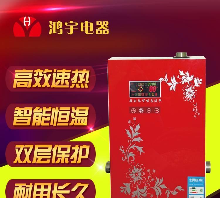 家用水暖气片别墅电锅炉家庭生地办公楼地暖祥滁州别墅产厂房图片