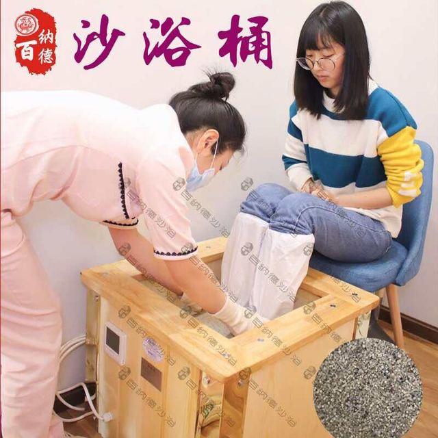 沙灸沙浴沙疗床天然理疗沙足浴桶沙疗桶沙浴桶能量养生桶批发配套