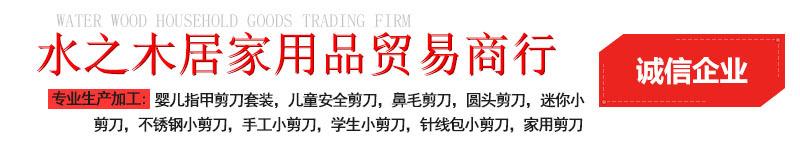 批发厨房小工具 201不锈钢包饺子神器饺子皮模具水饺器手工饺子皮示例图1