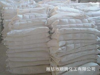 大运彩票网 潍坊市顺腾化工有限公司 氧化镁工业级 重质轻烧粉 80% 85