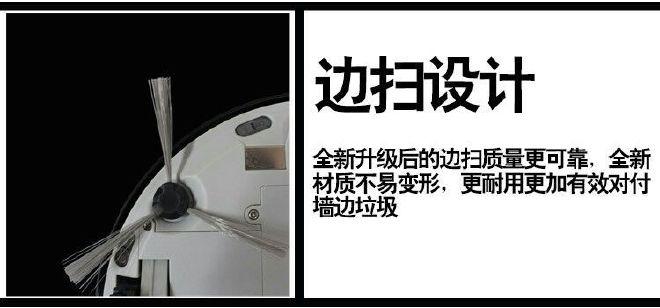 凤瑞智能全自动扫地机器人超薄家用拖地oem扫拖吸一体机示例图23