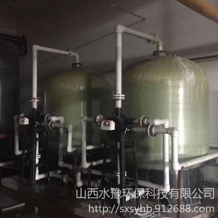 热销 润新软水器 富来克软水器 全自动软水器 蒸汽锅炉软水器 直燃机软水器图片