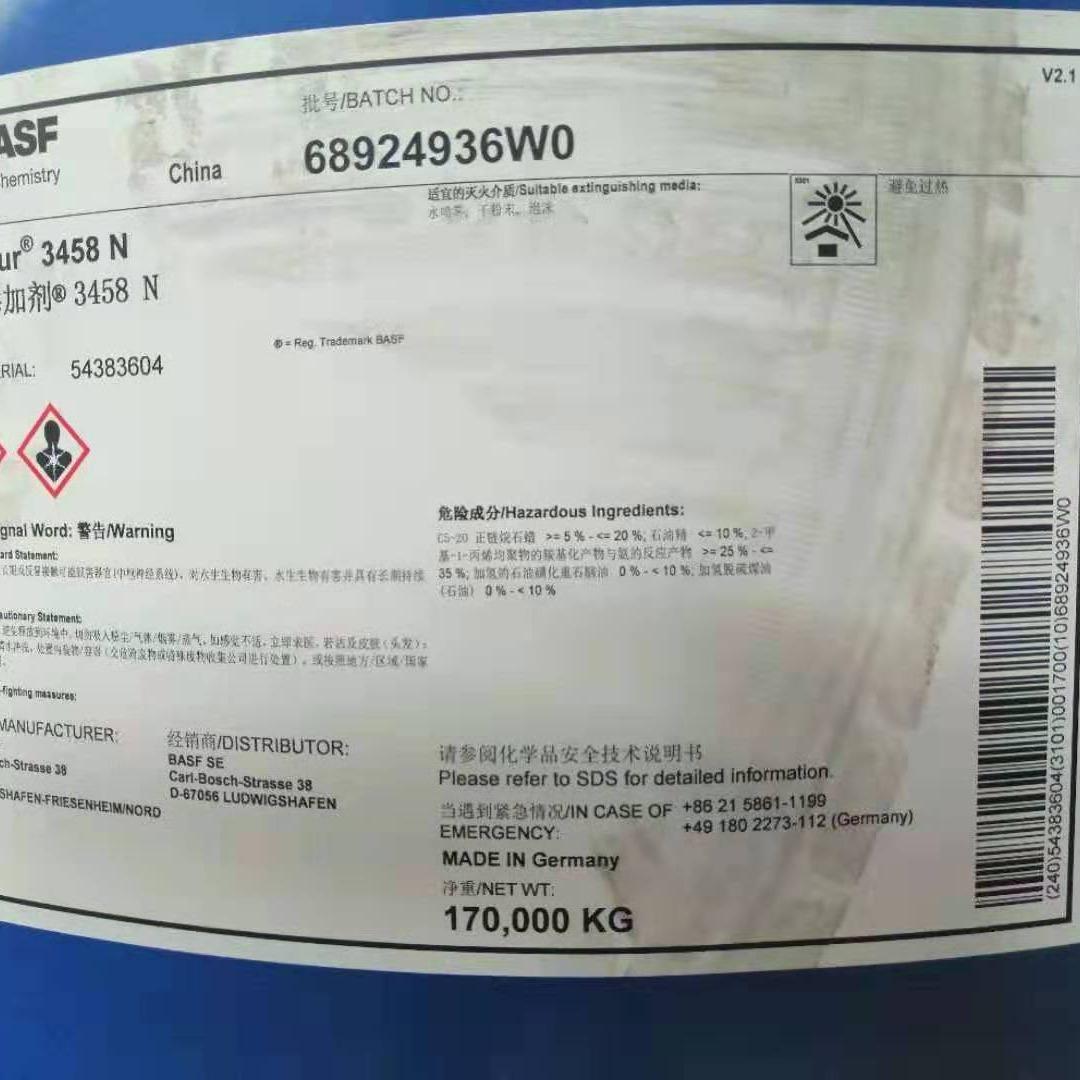 巴斯夫汽油添加剂  3699C 汽油动力剂  原装进口原液  厂家供货  巴斯夫
