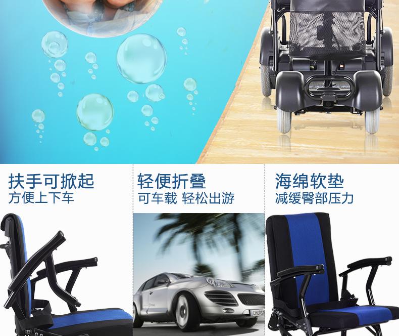 包邮上海互邦电动轮椅HBLD4-E轻便可折叠老年残疾人代步车家用示例图19