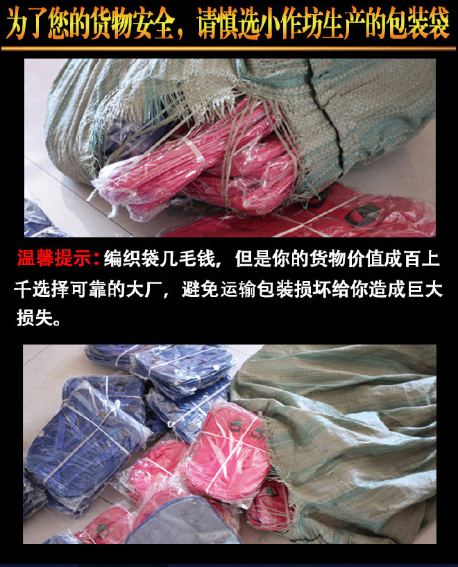 塑料��袋蛇皮一��人影已�出�F在他面前袋大��袋物流快看著三�雷公恭敬�_口�f打包灰■色���110*130蛇皮袋子示①例�D15