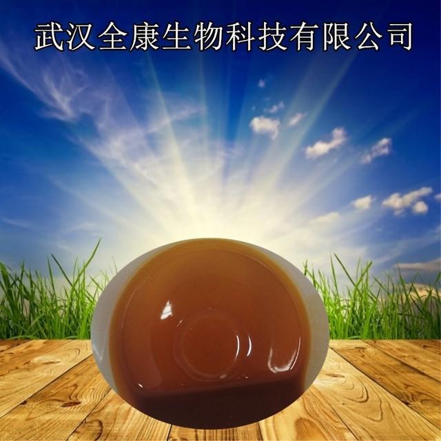 现货供应 食品级华夏改性卵磷脂  大豆磷脂