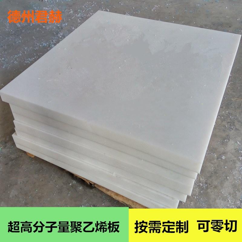 廠家直銷煤倉襯板 超高分子量聚乙烯煤倉襯板耐磨生產廠家示例圖14