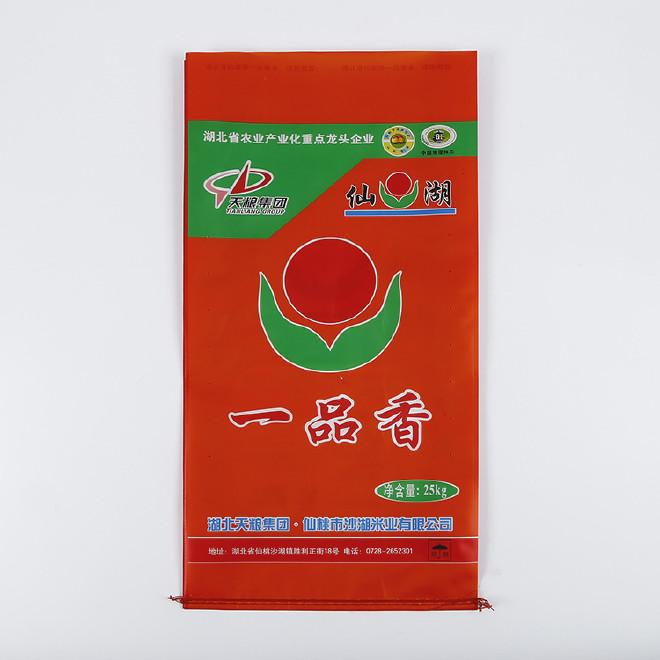 厂家彩印大米袋复合双抛光编织袋五谷杂粮面粉袋环保蛇皮袋定做图片