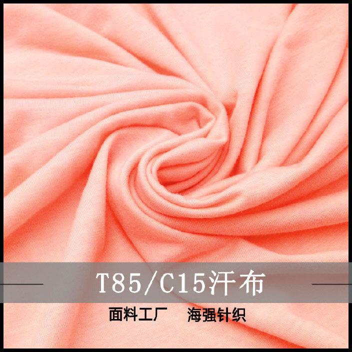 圆机工厂32支涤棉8515里布 TC针织汗布 横弹单面混纺平纹工装面料图片