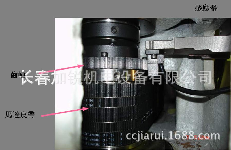好�9i�9�)���_【台湾加锐齿轮编码器、主轴编码器、磁感应编码器、GOBOA编码器