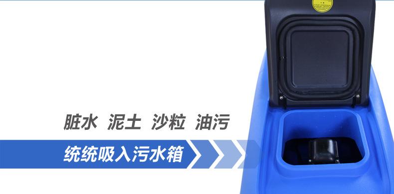 电瓶式洗地机 手推式工厂车间洗地机 用无线拖地机示例图6