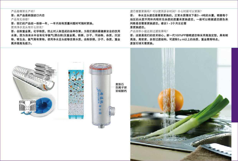 厂家直销 304不锈钢净水过滤龙头 家用厨房水龙头 可来电咨询订购示例图15