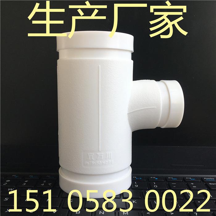 HDPE沟槽式超静音排水管,厂家直销,HDPE沟槽静音排水管,宜万川示例图1