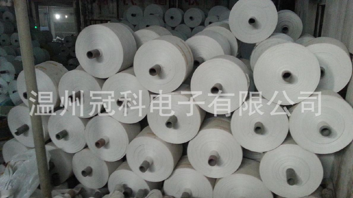 厂家批发  防水化工编织袋筒料 复合编织袋筒料20-100cm订制