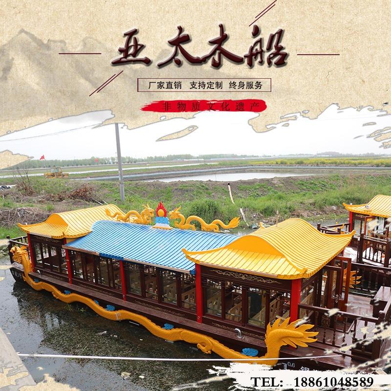 亚太木船厂家直销画舫船大型双层餐饮船玻璃钢画舫木船公园仿古木船