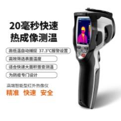 测温仪CEM/华盛昌手持测温热成像仪DT-980Y表面温度快速筛选热像仪