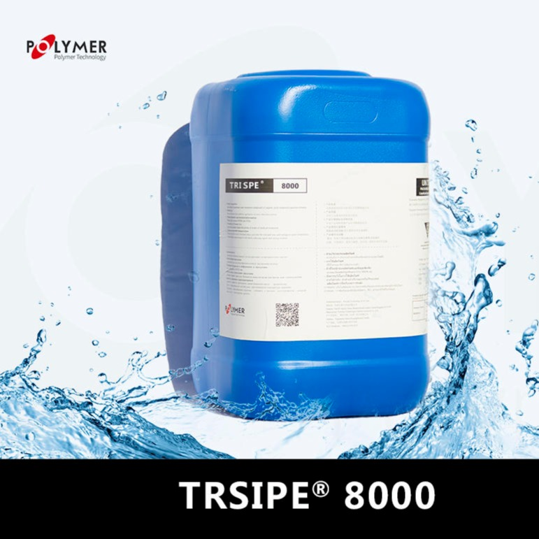宝莱尔 反渗透阻垢剂 TRISPE 8000  浓缩液 适用于高铁水型 厂家直供 英国POLYMER品牌 价格详谈
