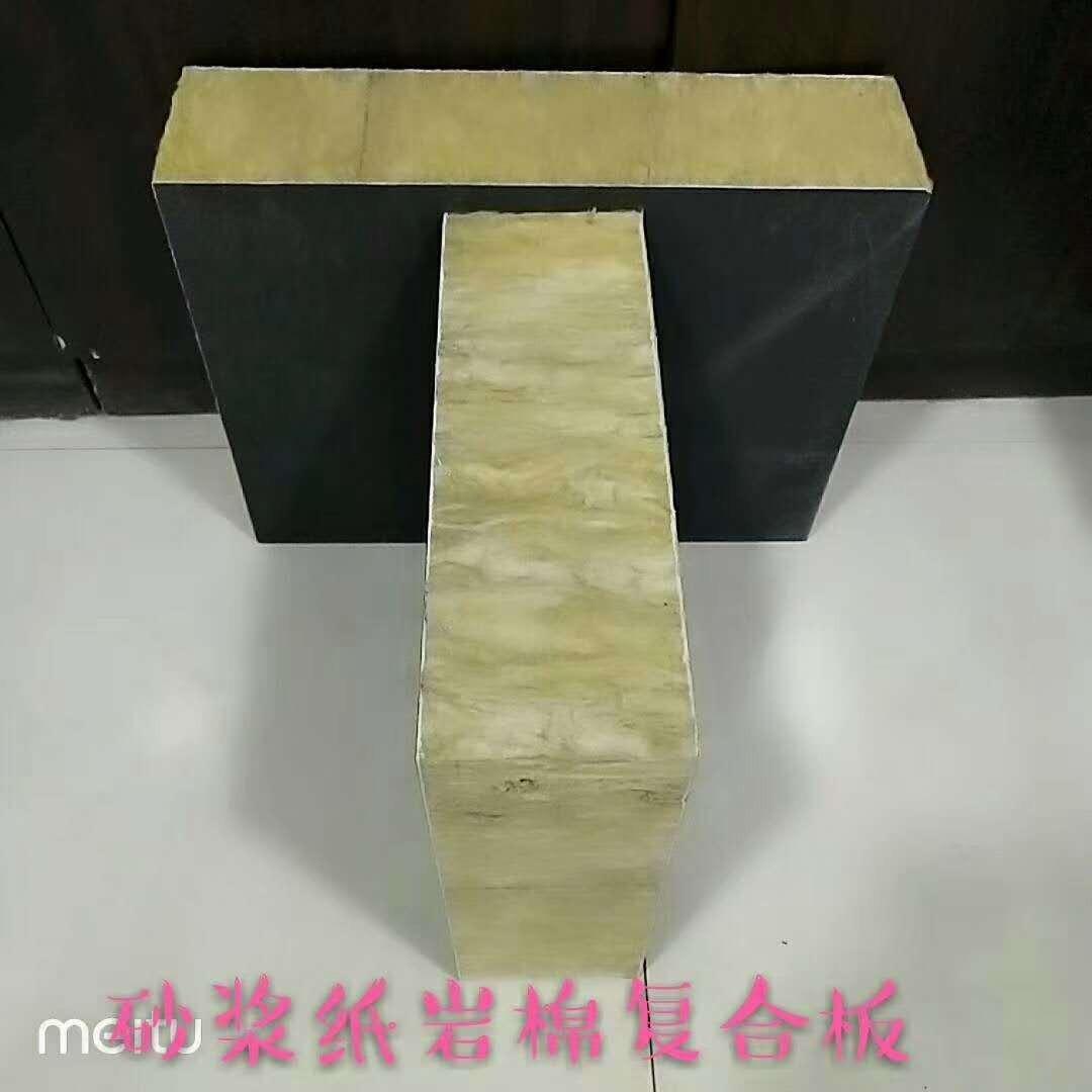 外墙岩棉复合板供应外墙岩棉复合板 外墙岩棉板厂家供应外墙保温板